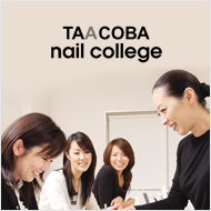 nail_college